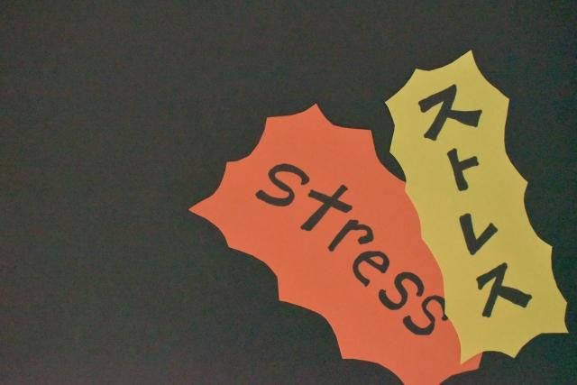 職場で使えるストレスコーピングとは?実践方法をご紹介
